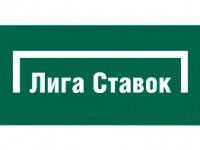 liga-stavok-ru-logo-21-1